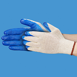 Economy Latex Coated Gloves