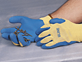 Rubber Coated Cut Resistant Gloves