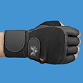 Leather Padded w Wrist Support Gloves